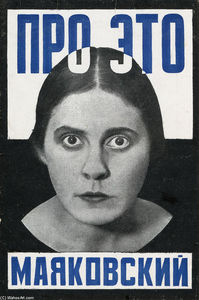 Alexander Rodchenko - Capa do livro About That