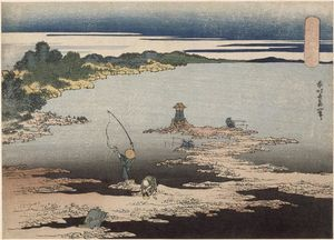 Katsushika Hokusai - Fishing in the Bay Uraga