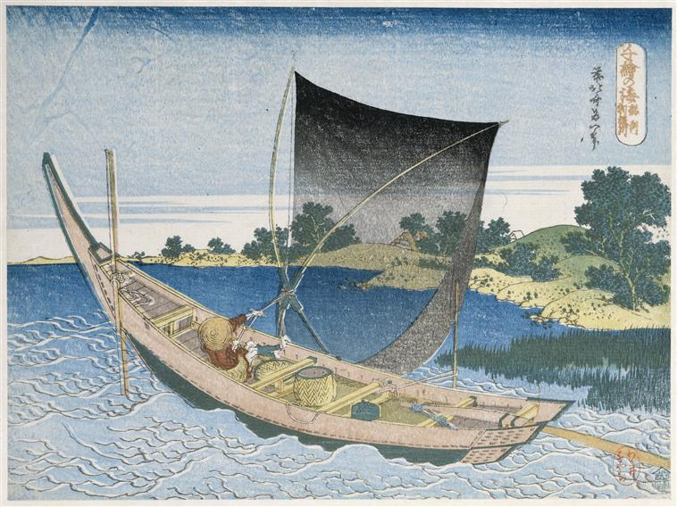 o river Tone in the Province of Kazusa por Katsushika Hokusai (1760-1849, Japan)