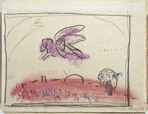 Marc Chagall - Estudo para Song of Songs IV