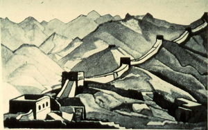 Nicholas Roerich - Ótimo Wall of China