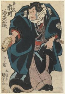 Utagawa Kunisada - O Actor in the Family Ichikawa