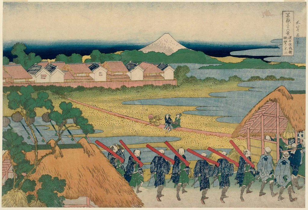 Fuji Visto no Distância do senju quarter pleasure por Katsushika Hokusai (1760-1849, Japan)