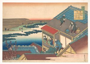 Katsushika Hokusai - Poema por Lady Ise Of The Century 9