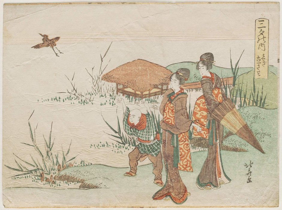 A Marsh Onde Snipe Fly Up por Katsushika Hokusai (1760-1849, Japan)